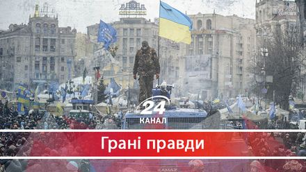 """Снять розовые очки после """"Майдана"""" и учиться мыслить самостоятельно"""