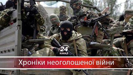 Напад на Луганськ: чому терористи штурмували прикордонні позиції Донбасу