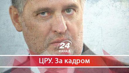 7 мільярдів для Фірташа, або яка доля може спіткати Одеський припортовий