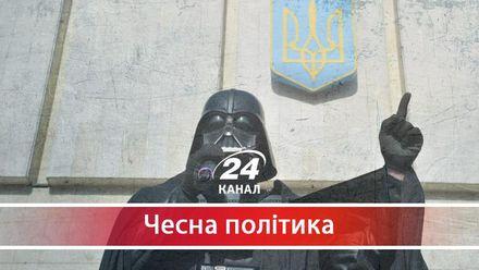 Для чого українська влада використовує політичних клонів