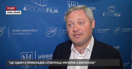 В Риме с аншлагом прошли дни украинского кино