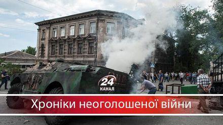 Боротьба за Маріуполь: як українські військові визволяли міста Донбасу