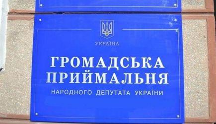 """""""Я в хатці"""", або як політики прикривають свої схеми """"приймальнею народного депутата"""""""