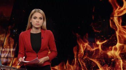 Випуск новин за 20:00: Жертви пожежі у Лондоні. Хто такий сімейний лікар