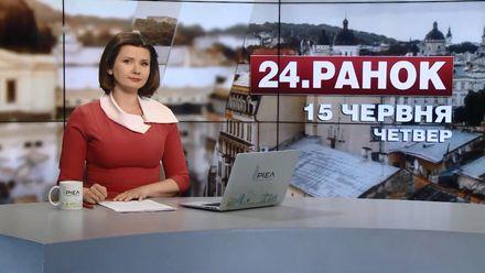 Випуск новин за 11:00: Помер Олексій Баталов. Спалах кору в Україні