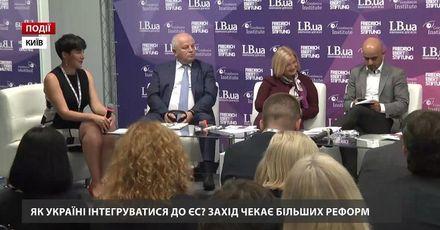 Как Украине интегрироваться в ЕС? Запад ждет больших реформ
