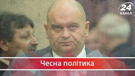 Влада Порошенка легалізувала корупціонерів з уряду Януковича