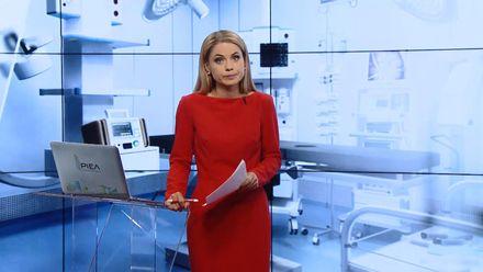 Підсумковий випуск новин за 19:00: Суд у справі вбивства Вороненкова. Антиросійські листівки