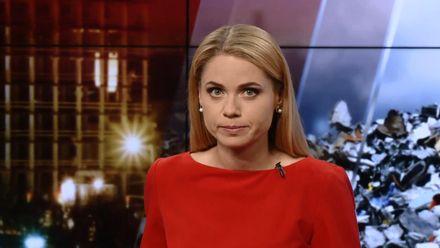 Випуск новин за 20:00: Жорстокість російського окупанта. Ситуація в зоні АТО