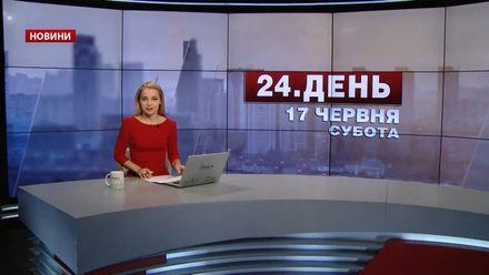 Випуск новин за 13:00: Прощання з бійцем АТО. Затримання адміністраторів сепаратистських груп