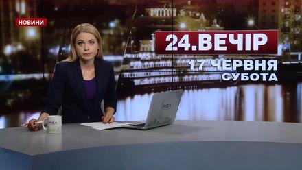 Випуск новин за 19:00: Вугільні оборудки Курченка. Медична реформа у пологових будинках