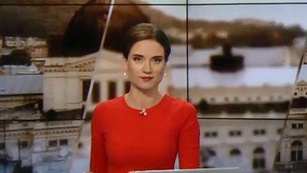 Випуск новин за 10:00: Крим  без світла. Поранені в зоні АТО