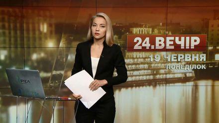Випуск новин за 18:00: Львів на межі спалаху кишкових інфекцій. Повернення у держвласність ОНПЗ