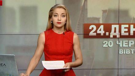 Випуск новин за 16:00: Новий дизайн шенгенських віз. Робота сміттєвого полігону у Вінниці