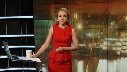 """Випуск новин за 18:00: Нова монета Нацбанку. Відмова від """"Київенерго"""""""