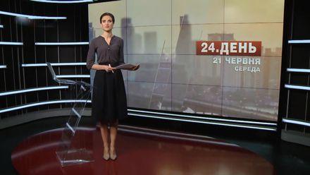 Випуск новин за 12:00: Доба у зоні бойових дій. Підсумки роботи безвізу на Львівщині