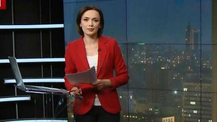 Женщины и мужчины новости