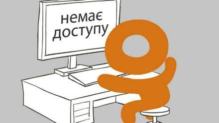 """Соцмережа """"Одноклассники"""" запрацювала в Україні без VPN"""