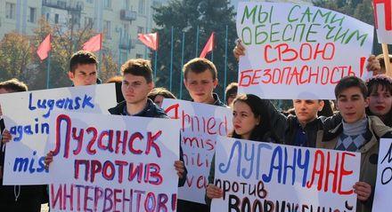 """Будни """"ЛНР"""": хочешь жить в республике, ходи на митинги"""