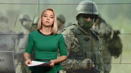 Випуск новин за 15:00: Доля антиросійських санкцій. Арешт керівника Меджлісу