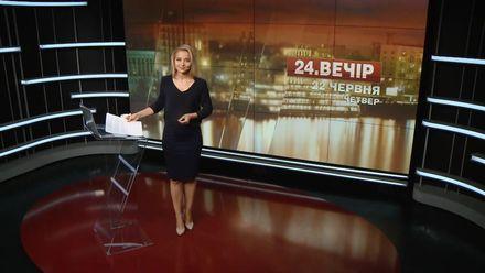 """Випуск новин за 18:00: """"Бурштинова"""" справа. Зустріч Порошенка з Туском"""