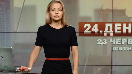 Випуск новин за 13:00: Докази хабарництва Гужви. Вибух авто в Києві