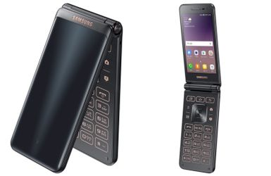 """Samsung випустив телефон-""""жабку"""" на Android: з'явились фото"""