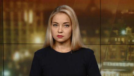 Випуск новин за 18:00: Львівським сміттям займеться ОДА. Негода в Німеччині