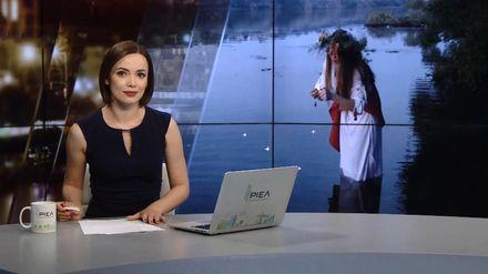Випуск новин за 19:00: Стрілянина на Київщині. Техногенна катастрофа