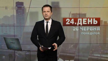 Випуск новин за 13:00: ДТП на Житомирщині. Справа Януковича