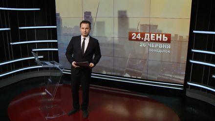 Випуск новин за 15:00: Зустріч Макрона з Порошенком. Застава за Гужву