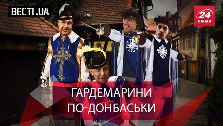 Вєсті.UA. Чотири мушкетери Донбасу. Акторська кар'єра Розенблата