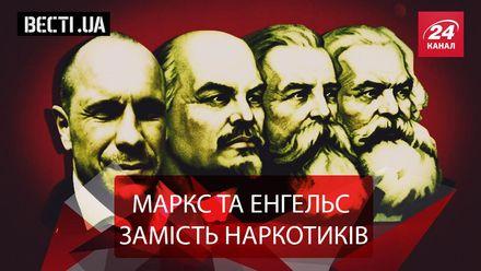Вєсті.UA. Кива підчепив соціалізм. Поліграф пройшов Матіоса