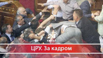Справи депутатські: скільки нардепів були притягнуті до відповідальності