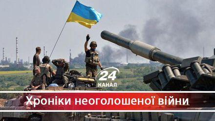 Як українська армія відтісняла терористів до кордону