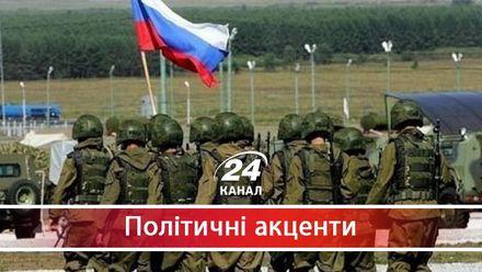 Яку загрозу для України несуть військові навчання Росії
