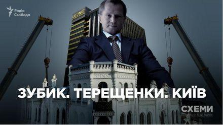 К скандальной застройке в Киеве причастен народный депутат