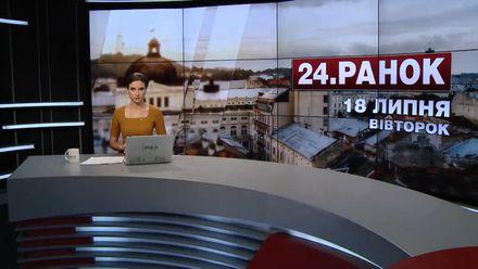Випуск новин за 11:00: Запобіжний захід Розенблату. ДТП в Чернівцях