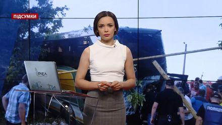 Підсумковий випуск новин за 19:00: Страшна ДТП у Чернівцях. Запобіжний захід для Розенблата