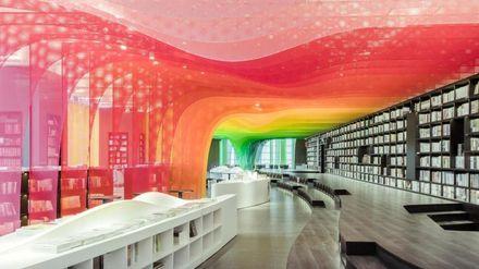 В Китае создали библиотеку для любителей Instagram: яркие фото