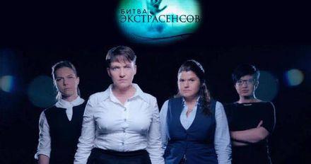 Савченко показала концепцию и лицо своей политсилы: в сети немного шутят
