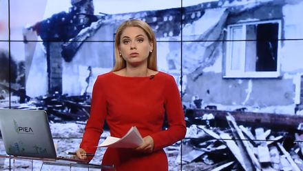 """Випуск новин за 20:00: Деталі переговорів """"нормандської четвірки"""". Вибух у школі"""
