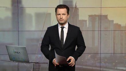 """Випуск новин за 15:00: Вшанування жертв Скнилівської трагедії. """"Синій кит"""" у Німеччині"""