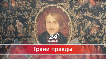 Чей Гоголь: рано или поздно между Украиной и Россией разразится битва за писателя