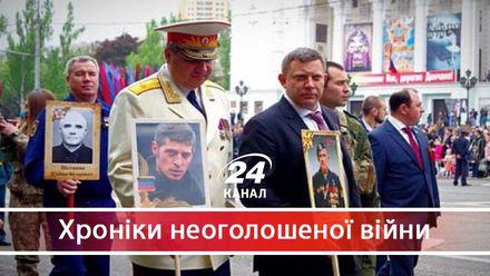 """Як Росія зробила криваву ротацію ватажків """"Л/ДНР"""""""