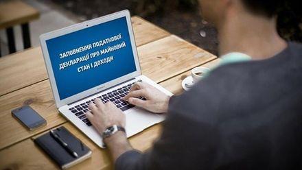 Как э-декларирование изменило украинскую историю коррупции