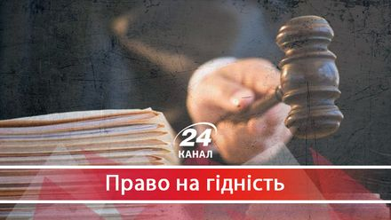 Яка справжня кількість покараних корупціонерів