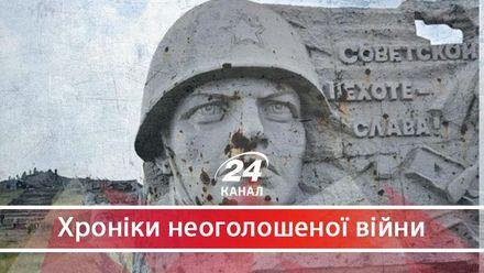 """Втрата Савур-могили: звідки виник та куди зник """"монарший офіцер"""" Гіркін"""