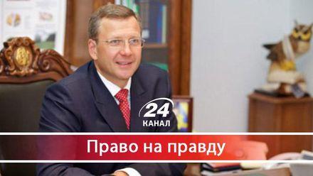 Як старі перевірені кадри Януковича повертаються у владу