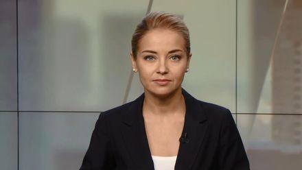"""Випуск новин за 17:00: Оновлений """"Бориспіль"""". Адвокат Януковича"""